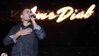 عمرو دياب _ عكس بعض (موسيقي فقط)Amr Diab