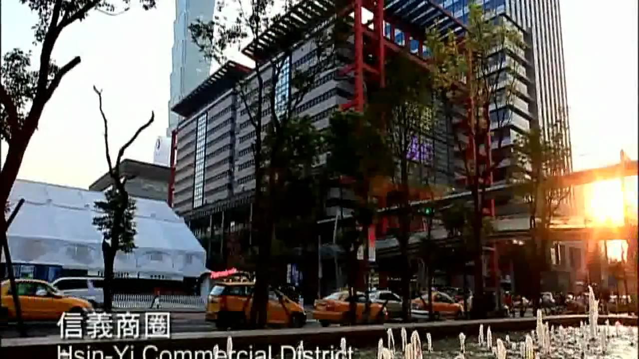 長榮桂冠酒店(臺北) Evergreen Laurel Hotel (Taipei) - YouTube