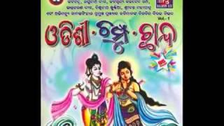 Odissi Champu Chhanda   sample2