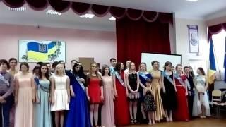 Школа 82 Киев выпускной