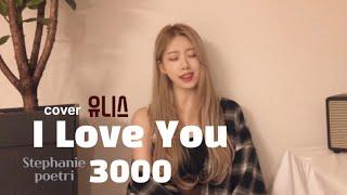 Gambar cover [DIA EUNICE] Stephanie poetri - I Love You 3000 (cover)