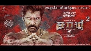 saamy 2 trailer //Sammy 2 Tamil movie  trailer//vikram