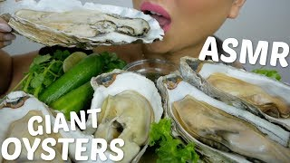 GIANT OYSTER ASMR *Soft Relaxing Eating Sounds | N.E Let's Eat