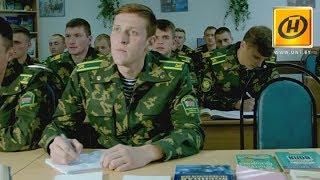 Как охраняют белорусскую границу? Обучение