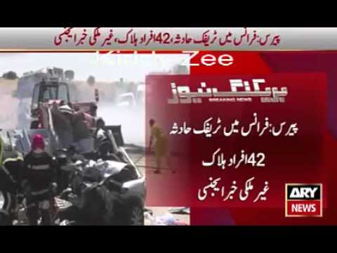 Ary News Headlines 23 October 2015  - Traffic Accident In France
