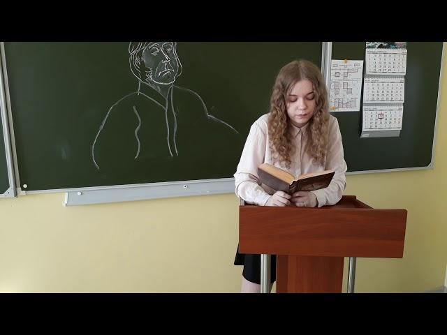 Изображение предпросмотра прочтения – ЕкатеринаПошуруева читает отрывок изпроизведения «Обломов» И.А.Гончарова