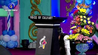 Daily Promise and Prayer by Bro P Satish Kumar from Calvary Temple -  22012018