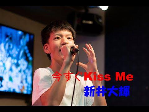 新井大輝『今すぐKiss Me/LINDBERG』2019.08.15 @カラオケマリンブルー