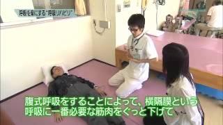 http://www.fukushima-doctors.jp Vol. 021 『COPD(慢性閉塞性肺...