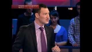 Украина: восточный фронт. Часть 1-я. Право голоса