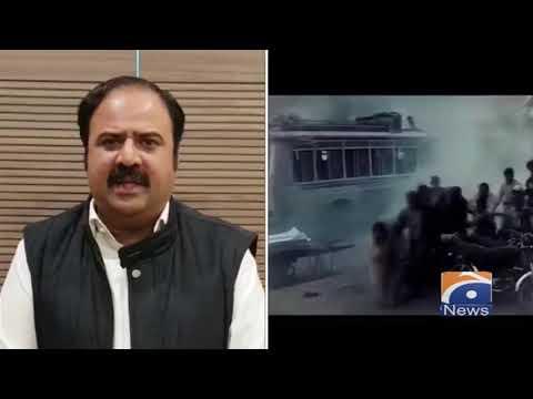 Geo News Special - Protest over Mir Shakil-ur-Rehmanís arrest in Dubai