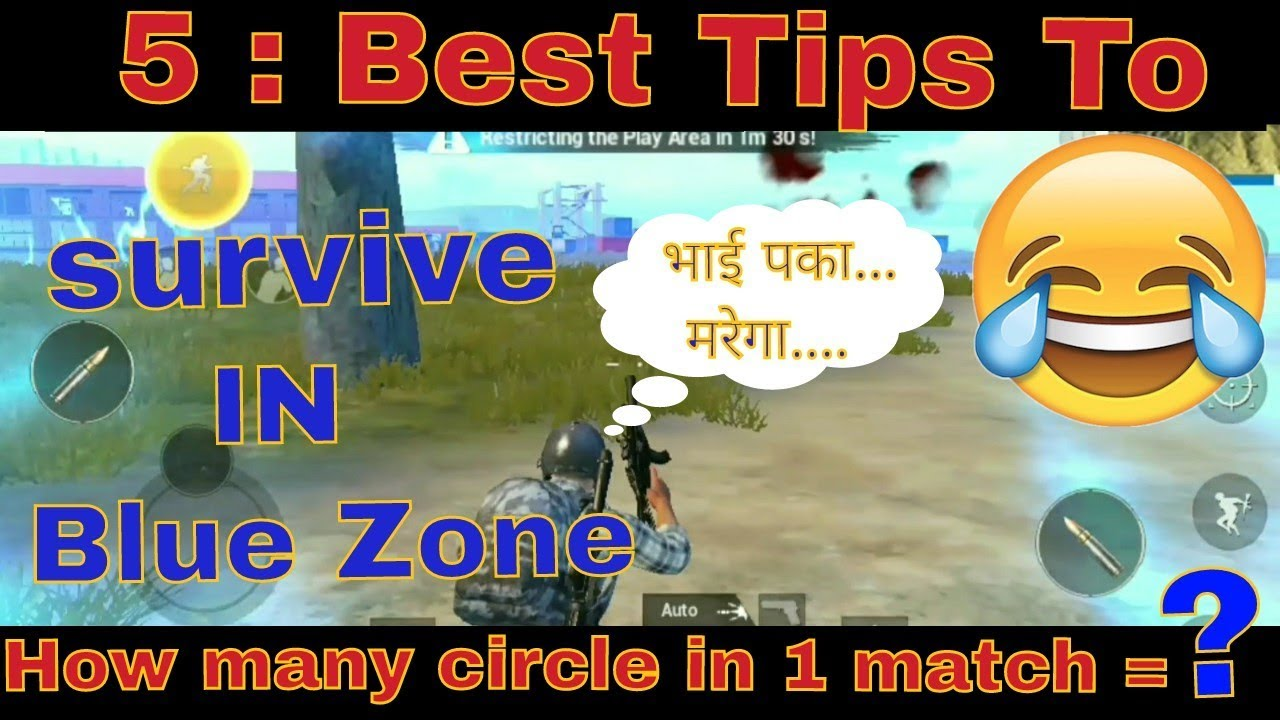 Pubg mobile || best tips to survive in blue zone easily very simple in hindi