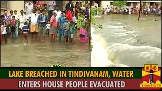 Lake Breached in Tindivanam, Water Enters Residential Area People Evacuated Houses spl tamil hot news video 02-12-2015