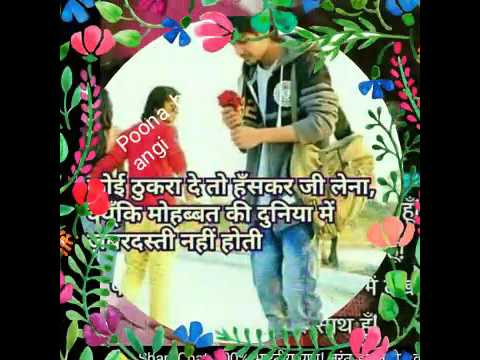I love you Poonam