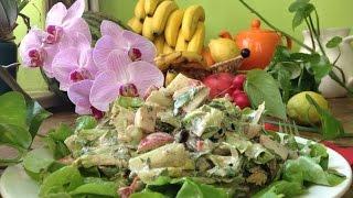Wild Greens Salad With Vanilla Joghurt Dressing ~ Live Entrée