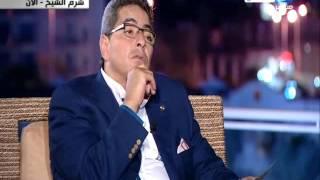اخر النهار لقاء مع / جيفارا محمد الجافي -   رئيس غرفة شركات السياحة بمحافظة جنوب سينا