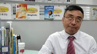 Publication Date: 2019-08-29 | Video Title: 陳家偉校長創作室 —《捕捉靈感》