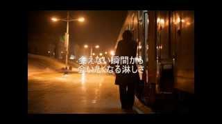 沢田知可子さんの『幸せになろう』に挑戦してみました。