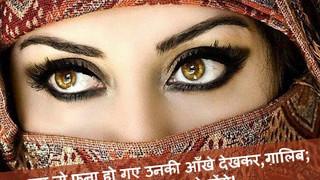 Download yeh aankhe dekhkar hum sari vocal cover of Suresh Wadekar ji with Lata ji MP3 song and Music Video