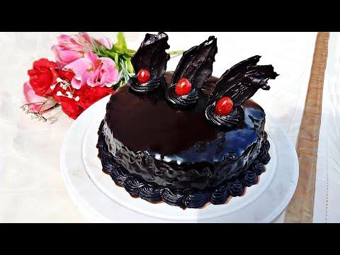 Chocolate Truffle Cake Recipe | Easy Chocolate Cake Recipe | How To Make Chocolate Truffle Cake