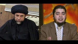 قنبـــلة العيد: كبير علماء الشيعة يعترف في اتصال رامي عيسى ببطلان دين الشيعة