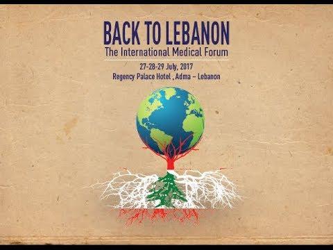 Back to Lebanon - The First Lebanese International Congress 2017