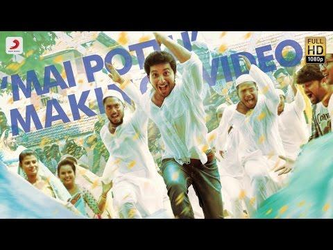 Meendum Oru Kadhal Kathai - Making Video |...