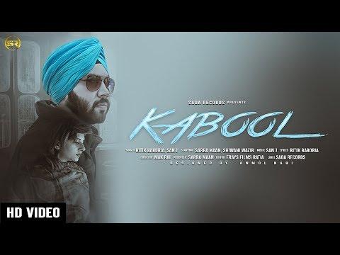Kabool || San J & Ritik Baboria || Sada Records || New Punjabi Song 2018