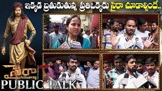 Sye Raa Narasimha Reddy Movie Emotional Public Talk |Sye Raa Review & Rating| #SyeRaaNarasimhaReddy