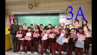 福榮街官立小學14-15年度 - 生日會(上學期)
