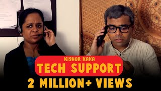 KISHORE KAKA | TECH SUPPORT