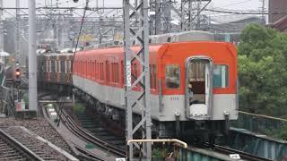 阪神8000系が1000系を牽引 8219+1206