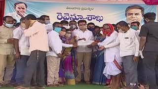 Minister Sri KTR Participating in LAND PATTAS Distribution Programme at Rangampet || Ace Media