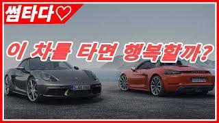 [허위없기로 소문난 용인오토허브 썸카의 중고차리뷰_슈퍼…