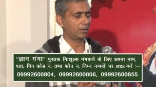 Ex, Arya Samaji talking about reality of Arya samaj