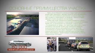 Анимированая видео презентация(Задачей было сделать из обычной PDF презентации анимированую видео презентацию., 2014-05-26T07:04:28.000Z)