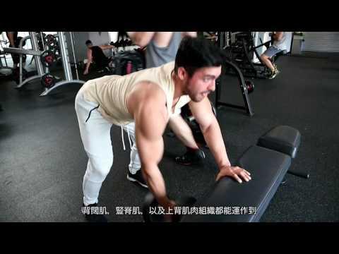 6個最好的背肌訓練   快速打造倒三角   操爆你的背闊肌 斜方肌 菱形肌