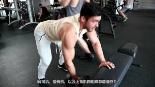 6個最好的背肌訓練 | 快速打造倒三角 | 操爆你的背闊肌 斜方肌 菱形肌
