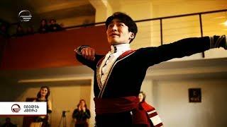 """გაიცანით ცნობილი იაპონელი მსახიობი რომელიც ანსამბლ ,,რუსთავში"""" ქართულს ცეკვავს"""