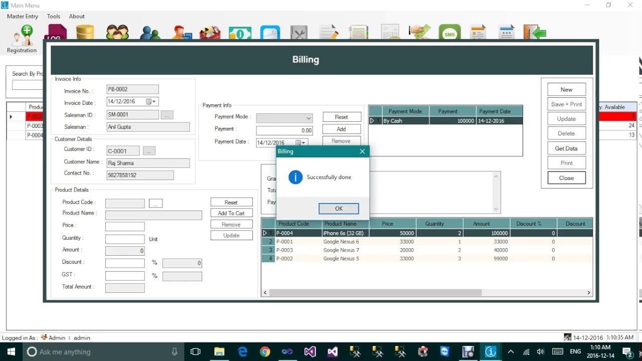 Complete Inventory Management Software Version 3 2 Vb Net