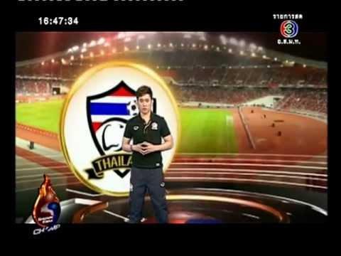 เพลงปลุกใจ บนรถบัส ทีมชาติไทย
