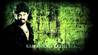 Kalyan Ram Kathi Movie Trailer