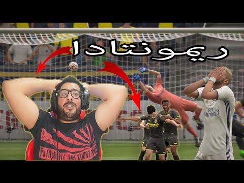 FIFA 17 MAROC