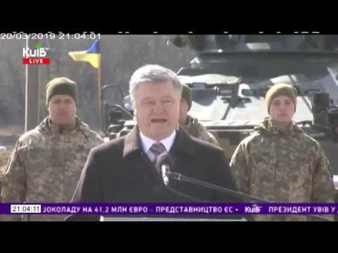 Телеканал Київ: 20.03.19 Столичні телевізійні новини 21.00