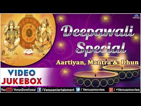 Deepawali Special : Dhun, Mantra & Aarti Sangrah    Video Jukebox