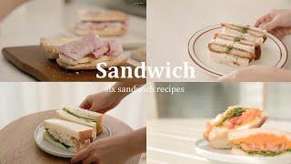 간단해서 더 맛있는 샌드위치 레시피 6가지