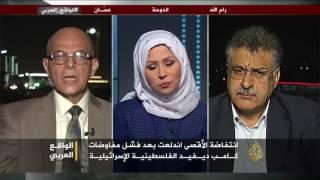 الواقع العربي-موقع القضية الفلسطينية عربيا