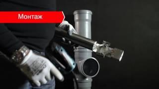 Монтаж и снятие заглушки на канализацию. Оникс. Как это работает(http://zaglushka-onix.ru/ Оборудование ОНИКС – это мерседес в мире средств ограничения водоотведения. Высокотехнолог..., 2015-10-14T08:42:16.000Z)