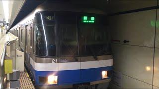 【はこざきせん】福岡市地下鉄箱崎線 2000系@中洲川端駅