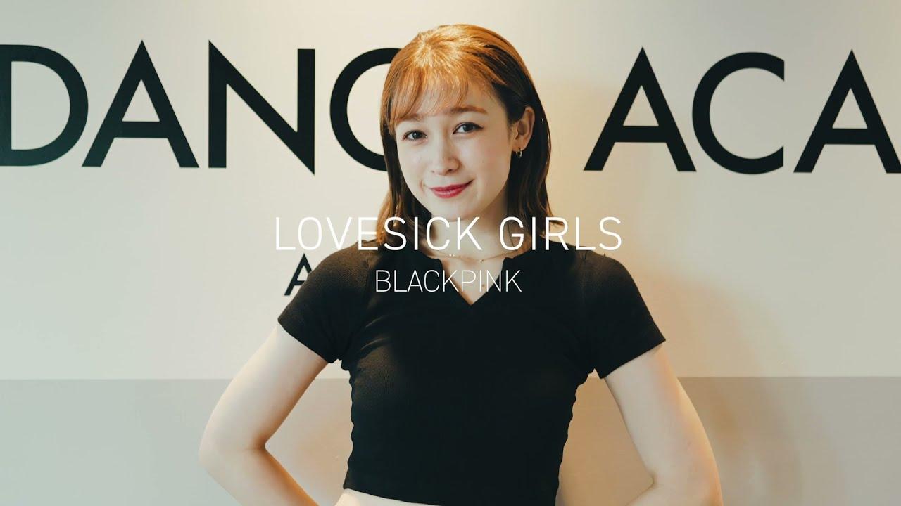"""【踊ってみた!】BLACKPINK """"Lovesick Girls"""""""